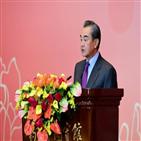 중국,국무위원,관계,한반도,해결,대만,북한