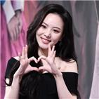 이열음,드라마,배우