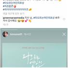 초상,여인,영화,김도연