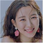 이다인,촬영,모습,배우,연기,생각,드라마,언니