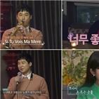 김경란,리차드,호란,공연,자신,방송,바다