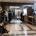 빈소,조문객,신발,명예회장,롯데그룹