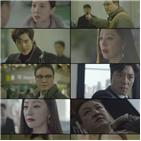 99억,여자,캐릭터,드라마,오나라,전개,연기,배우,정웅인,완성