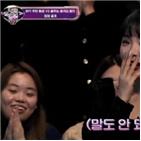 홍진영,싱어,미스터리,음치,무대