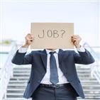 부업,지난해,증가,급증,대비,일자리