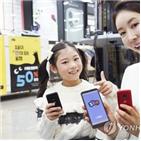 가입,요금제,할인,고객,제공,초등학생,스마트폰,프로모션