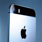 아이폰,애플,출시,사전예약,진행,시리즈,전망
