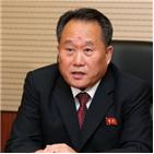 김정은,북한,이수용,국무위원장,담화,사람,김계관,외교