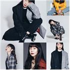 김소이,화보,매력