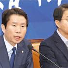 의원,검찰,정부,민주당,한국당,민생,민심,총선