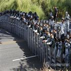 멕시코,이민자,미국,국가방위대,중미,국경,진압,트럼프