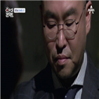 개리,예능,방송,복귀,아이콘택트