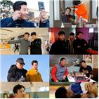 이훈,아빠,사업,MBC,아들