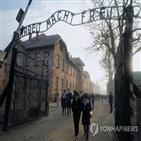 아우슈비츠,반유대주의,대통령,이날,독일,홀로코스트,희생자,유대인