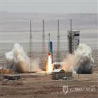 이란,위성,발사,미국,궤도,자파르