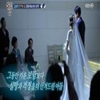 김승현,눈물,결혼식