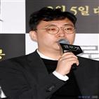 감독,김광빈