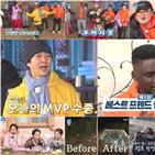 친한,숙행,홍자,예능,데프콘,다경,어르신팀,김준호,이용진