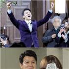 김승현,결혼식,신부,살림남2