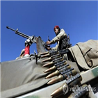 공격,예멘,사우디
