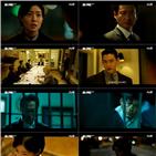 서양우,채이헌,이혜준,정인은행,바하마,머니게임