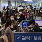 중국,중국인,현지,LG생활건강,화장품,코로나바이러스,연구원,감소,신종,영향