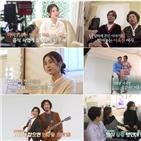 박은혜,김경란,촬영,리차드,시작,사랑,호란,모습