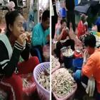 태국,닭고기,사용