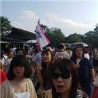 비자,관광객,일본,중국인,우한