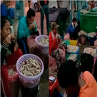 닭발,사용,태국