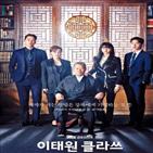 영화,말하라,이태원,배우,쇼박스,드라마