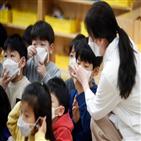 어린이집,우한,폐렴,휴원,감염