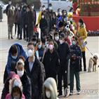 마스크,약국,신종,코로나바이러스,홍콩,미국,현상,사재기,점포,시민