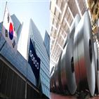 포스코,영업이익,1조,전년대비,제품,판매,목표,연결기준,감소,강화