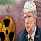 이란,제재,미국,연장