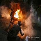 칠레,경찰,시위,혼란,산티아고