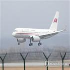 북한,러시아,대사관,외국,공관,운항