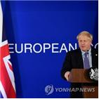 존슨,영국,협상,총리,호주,무역협정,모델