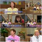 정주행,방송,김혜경,강단