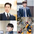 강산혁,박해진,프로젝트,드라마,포레스트,모습,인물,연기