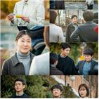 고하늘,박성순,진학부,최종회,블랙독,정교사