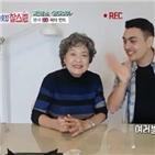 피터,한국,어머니,자신,영국,아들