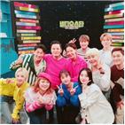 송준근,MBC,비디오스타,연애