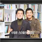 남경읍,배우,뮤지컬,조승우
