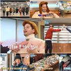 브루노,도전,육고기팀,모습,최수종,친한,예능,성공,미션