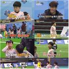 슛돌이,김지원,코치,감독,전하,김종국,경기,박문성