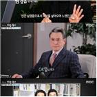 남경읍,뮤지컬,배우,제자,대한,연기
