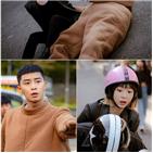 이태원,박새로이,방송,만남,김다미,박서준
