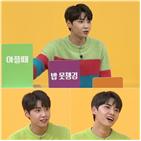 이진혁,5형제,생활