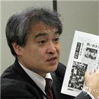 위안부,우에무라,기사,사쿠라이,판결,사실,일본,위해